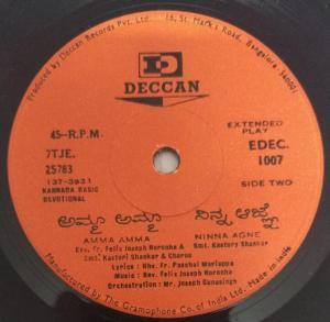 Kannada Devotional songs EP Vinyl Record 1007 www.mossymart.com