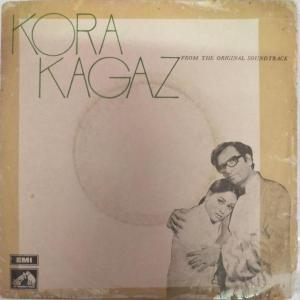 Kora Kagaz Hindi Film EP VInyl Record by Kalyanji Anandji www.mossymart.com