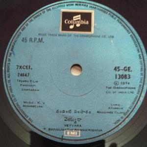 Pandanti Samsaram Telugu Film EP Vinyl Record by KV Mahadevan 13083 www.mossymart.com