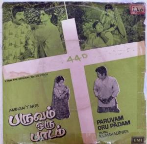 Paruvam Oru Padam Tamil Film EP Vinyl Record by K V Mahadevan www.mossymart.com