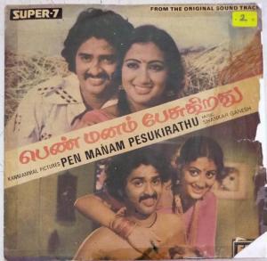 Pen Manam Pesukirathu Tamil Film EP Vinyl Record by Shankar Ganesh www.mossymart.com
