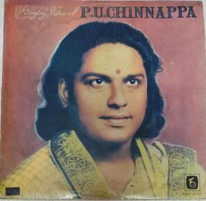 Ringing Voice of P U Chinnappa Tamil Film hits LP Vinyl Record www.mossymart.com