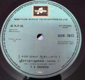 Sanskrit Devotional EP Vinyl Record by P B Srinivas 3612 www.mossymart.com