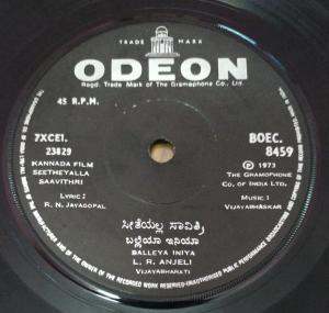 Seetheyalla Saavithri Kannada Film EP Vinyl Record by Vijayabhaskar 8459 www.mossymart.com