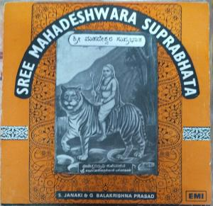 Sree Mahadeshwara Suprabhata Kannada devotional EP Vinyl Record by www.mossymart.com