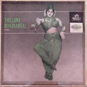 Thillana Mohanambal Tamil Film EP Vinyl Record by K V Mahadevan www.mossymart.com