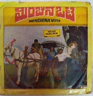 Minichina Vota Kannada Film EP Vinyl Record by Prabhakar Badri www.mossymart.com