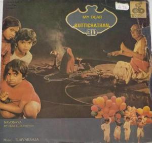 My Dear Kuttichathan Tamil Film LP Vinyl Record by Ilayaraja www.mossymart.com