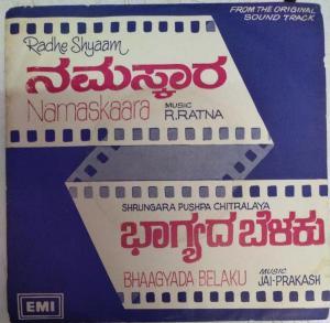 Namaskaara and Bhagyada Belaku Kannada Film EP Vinyl Record www.mossymart.com