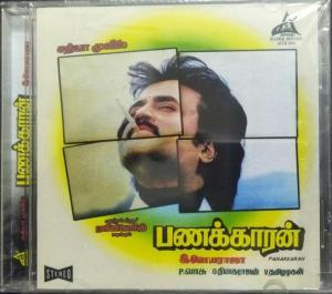 Panakkaran - Tamil Audio CD by Ilayaraaja - www.mossymart.com (2)