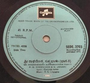 Sanskrit Devotional EP Vinyl Record by TG Lingappa 3703 www.mossymart.com