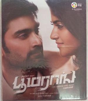 Boomeranga Tamil Film Audio CD by Radhan www.mossymart.com