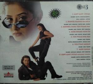 Gupt - Hindi Audio CD by Viju Shah - www.mossymart.com (2)