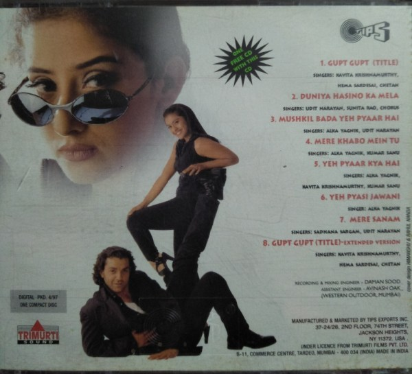 Gupt - Hindi Audio CD by Viju Shah - www.mossymart.com (2)