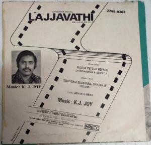 Lajjavathi Malayalam Film EP Vinyl Record by K J Joy www.mossymart.com