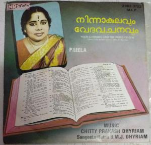 Malayalam Chritian Devotional songs EP Vinyl Record by Leela www.mossymart.com