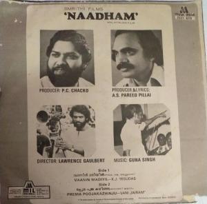 Naadham Malayalam Film EP Vinyl Record by Guna Singh www.mossymart.com