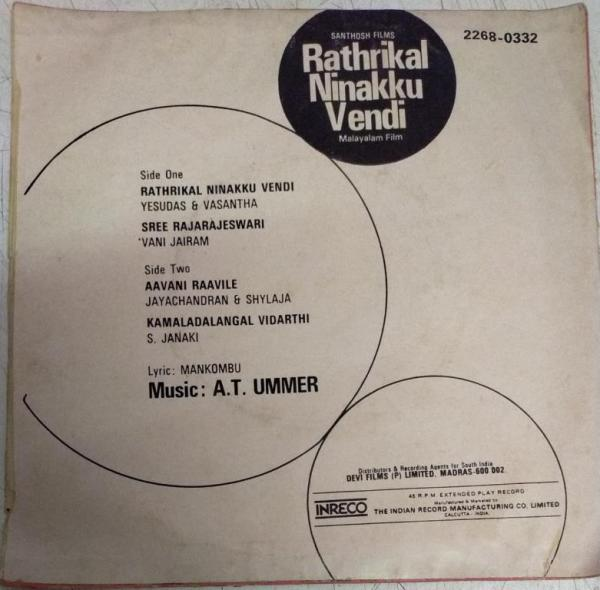 Rathrikal Ninakku Vendi Malayalam Film EP Vinyl Record by A T Ummer www.mossymart.com 1