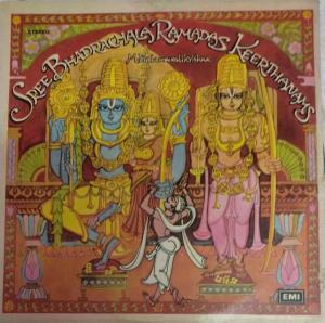 Sri Bhadrachala Ramadas Keerthanams Telugu by Dr. M Balamuralikrishna www.mossymart.com