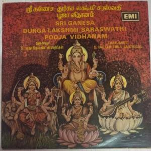 Sri Ganesa Durga Lakshmi Saraswathi Pooja Vidhanam Tamil Hindu Devotional LP Vinyl Record www.mossymart.com