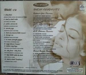 Taal - Hindi Audio CD - (2 CD Pack) by A.R. Rahman (2)