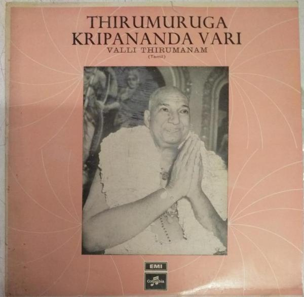Thirumuruga Kripananda Vari Valli Thirumanam LP Vinyl Record www.mossymart.com