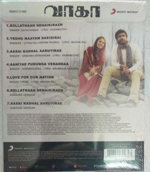 Vaaga Tamil Film Audio CD by D Imman www.mossymart.com