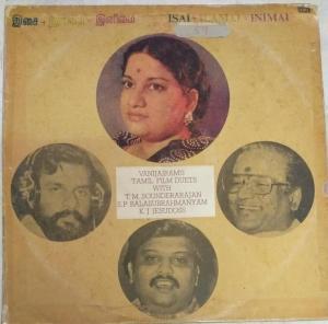 Vanijayaram's Tamil Film Duets LP Vinyl Record www.mossymart.com