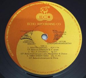 Aakhari Poraatam Telugu Film LP Vinyl Record by Ilayaraja www.mossymart.com