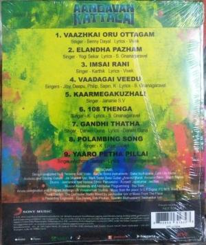 Aandavan Kattalai Tamil FIlm Audio CD www.mossymart.com
