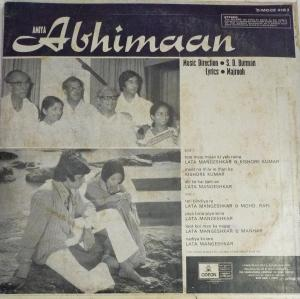 Abhimaan Hindi Film LP Vinyl Record by R D Burman www.mossymart.com
