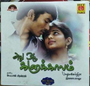 Adhu oru Kanakkaalam Tamil FIlm Audio CD by Ilayaraja www.mossymart.com
