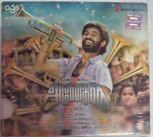 Anegan Tamil Film Audio CD by Harris Jayaraj www.mossymart.com