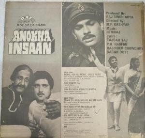 Anokha Insaan Hindi Film LP Vinyl Record by Hemaraj www.mossymart.com
