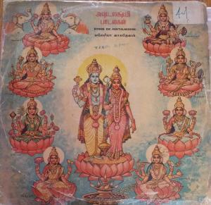 Astalakshmi Songs Tamil devtional LP Vinyl Record by Malaysia Vasudevan www.mossymart.com