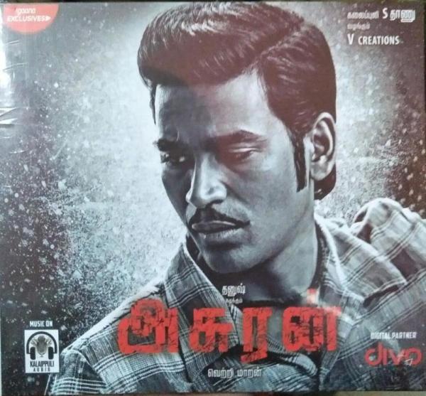 Asuran Tamil FIlm Audio CD by G V Prakash Kumar www.mossymart.com