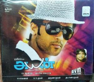 Ayan Tamil Film Audio CD by Haris Jayaraj www.mossymart.com