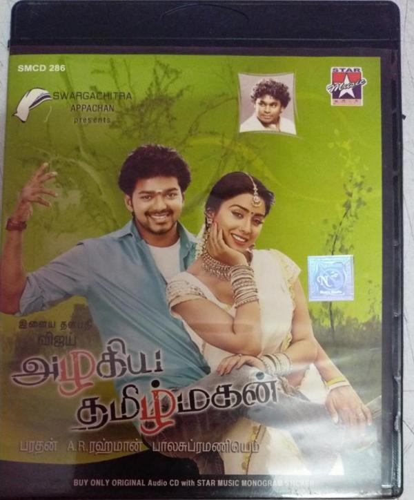 Azhagia Tamil Magan Tamil Film Audio CD by A R Rahman www.mossymart.com