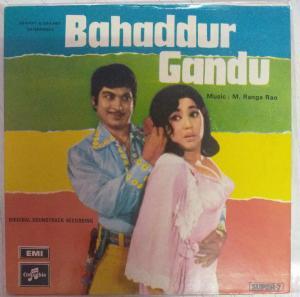 Bhaaddur Gandu Kannada Film EP Vinyl Record by M Ranga Rao www.mossymart.com