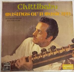 Chittibabu presents Musings of a Musician LP Vinyl Record www.mossymart.com