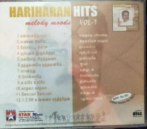 Hariharan Hits Tamil Film Hits Audio CD www.mossymart.com