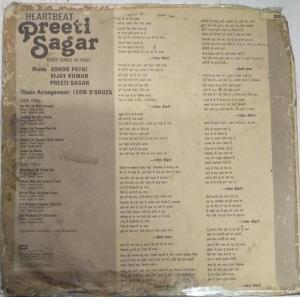 Heartbaet Preeti Sagar Disco songs in Hindi LP Vinyl Record www.mossymart.com