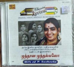 Hits of P Susheela Tamil Audio CD www.mossymart.com