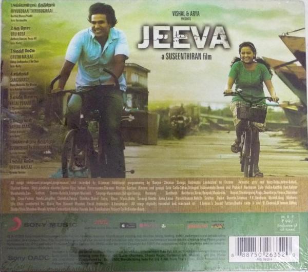 Jeeva Tamil Film Audio CD by D Iman www.mossymart.com
