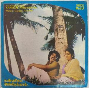 KannilaAe Anbirundhal Tamil Film EP Vinyl Record by Gangai Ameran www.mossymart.com