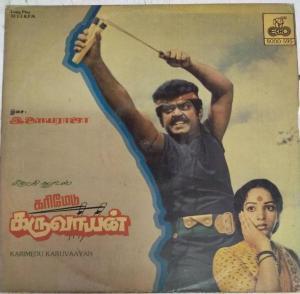 Karimedu Karuvaayan Tamil Film LP Vinyl Record by Ilayaraja www.mossymart.com