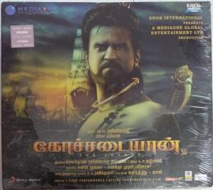 Kochhadaiyan Tamil Film Audio CD by A R Rahman www.mossymart.com