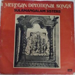 Murugan Devotional Songs LP Vinyl Record by Sulamangalam Sisters www.mossymart.com