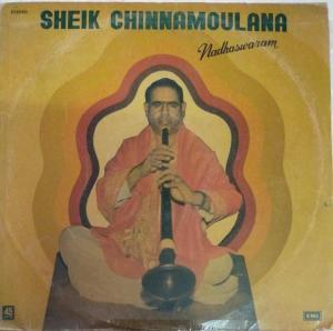 Nadhaswaram Instrumental LP Vinyl Record by Sheik Chinnmoulana www.mossymart.com