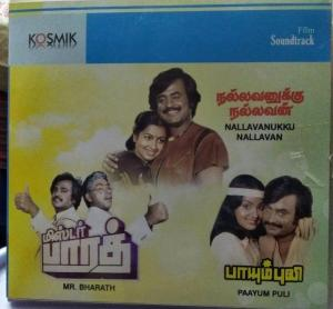 Nallavanukku Nallvan Mr. Bharath and Paaym Puli Tamil Film Audio CD by Ilayaraja www.mossymart.com
